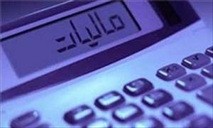 واکنش سازمان امور مالیاتی به گزارش خبرگزاری فارس درخصوص بررسی حسابهای بانکی