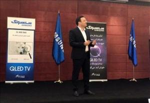 با انتقال کامل فناوری تولید و بدست مهندسان و متخصصان ایرانی|رونمایی خوش نقش های سامسونگ در ایران