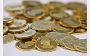 ۴۴۰۰ سکه در حراجی بانک کارگشایی فروش رفت