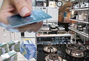 مدیرکل اعتبارات بانک مرکزی اعلام کرد  ویژگیهای کارتهای جدید خرید کالای ایرانی